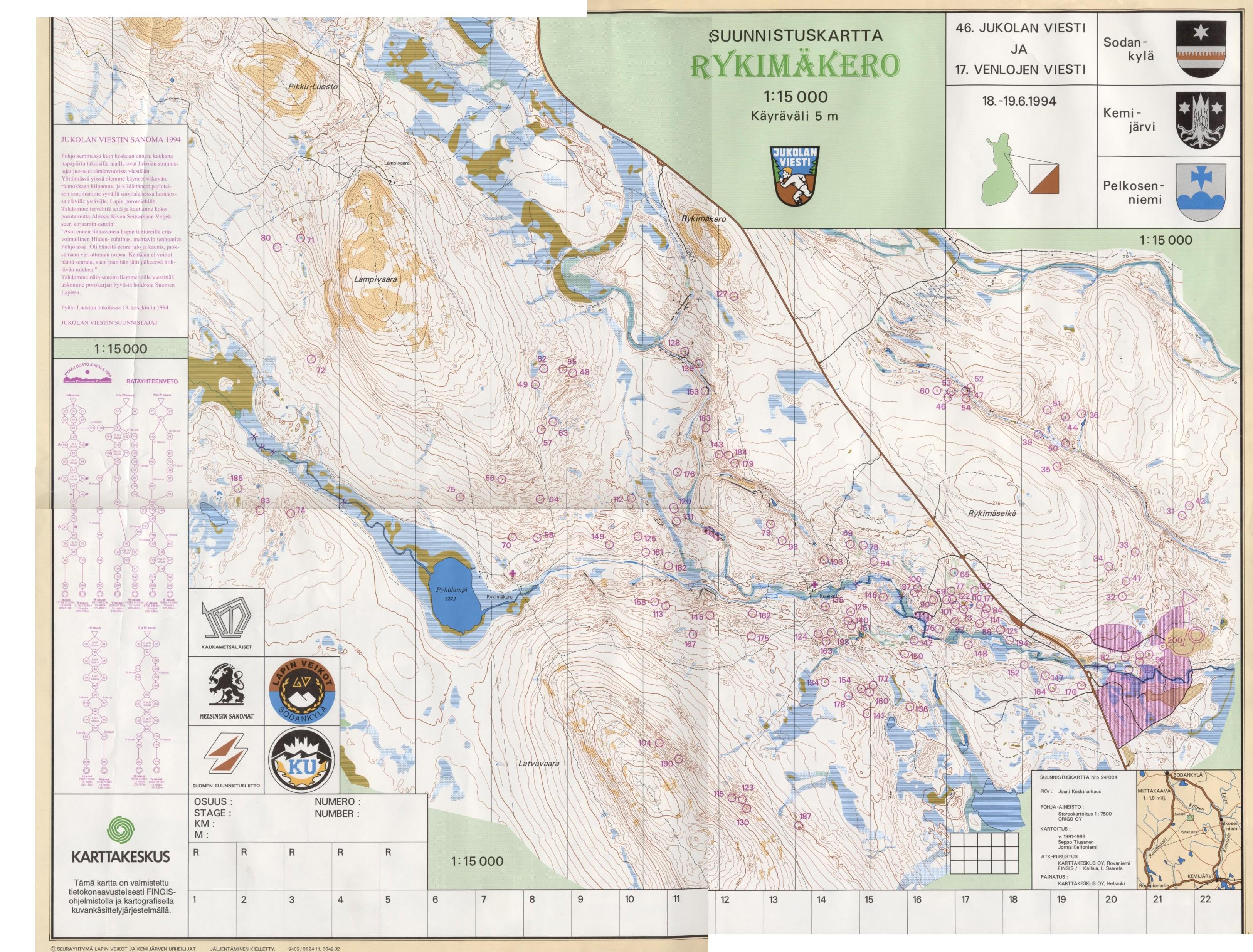 Jukola 1994 Leg 1 January 1st 1994 Orienteering Map From